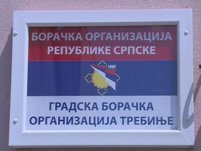 Gradska Boračka organizacija Trebinje ove sedmice obilježiće Dan Trebinjske brigade Vojske RS