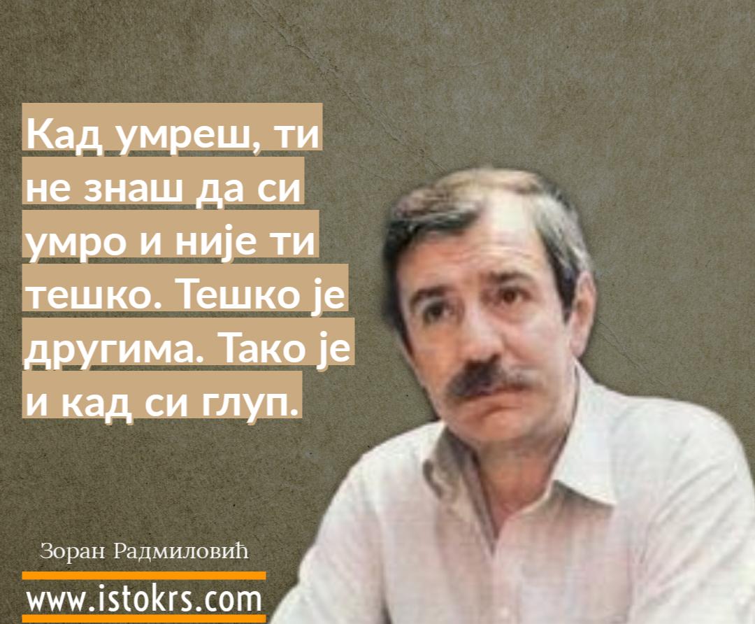 Zoran Radmilović – jedan od najvećih komičara srpskog glumišta