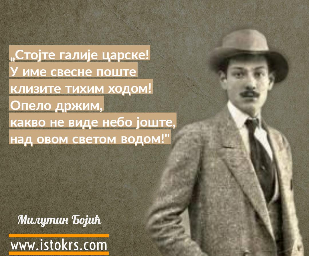 Milutin Bojić – pjesnik bola i ponosa koji je ostavio dubok trag u srpskoj književnosti, iako je umro u svojoj 26. godini