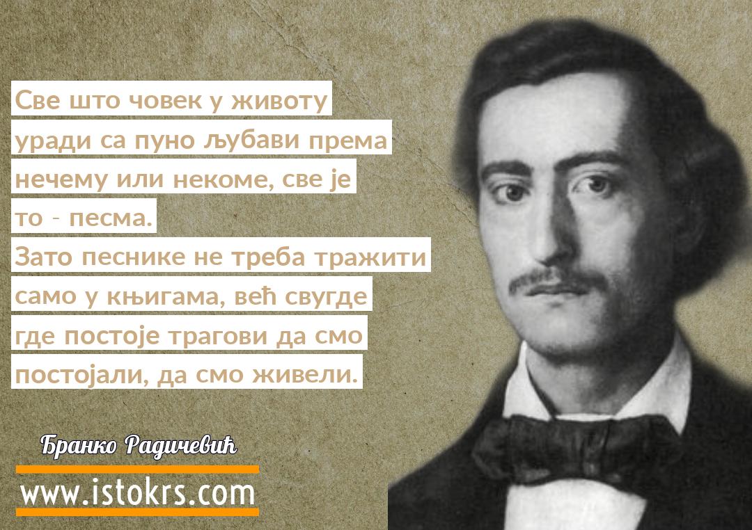 Branko Radičević – Svoju najljepšu pjesmu posvetio svojoj najvećoj ljubavi