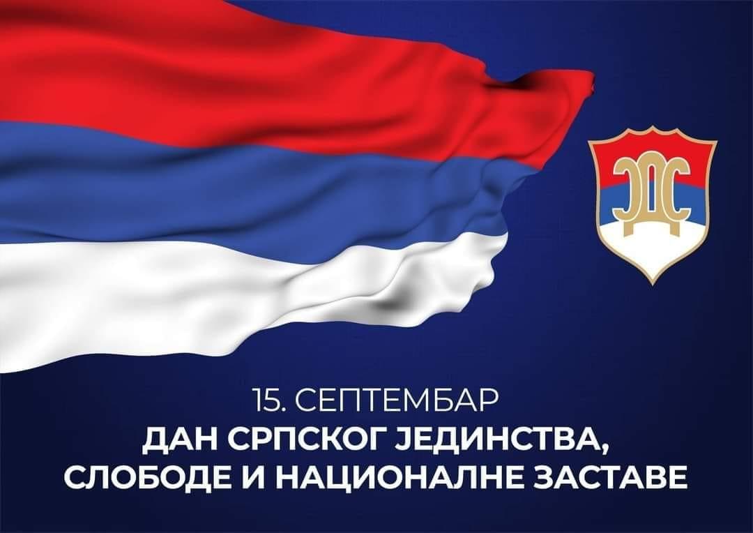 Stanić: Inicijativa da Dan jedinstva bude zvaničan praznik Srpske