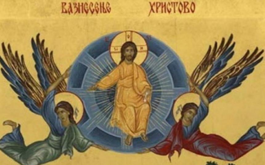 Srpska pravoslavna crkva proslavlja Spasovdan