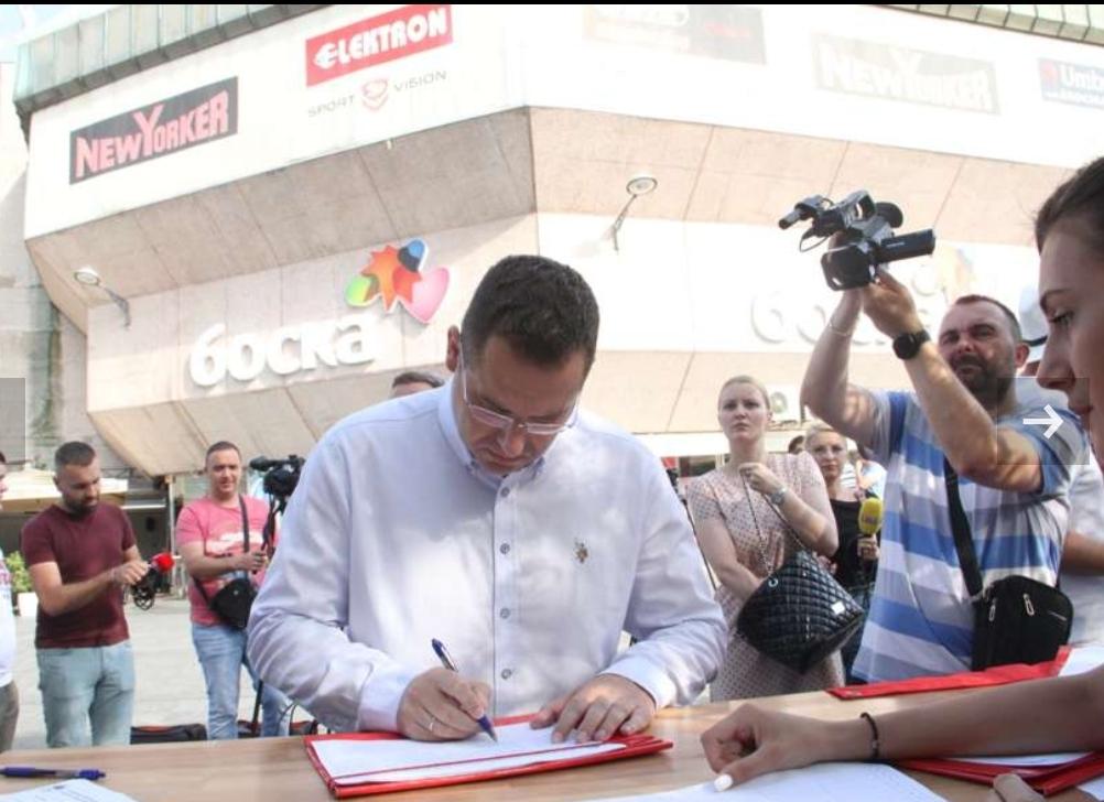 Peticija doživjela pravi debakl u Banjaluci