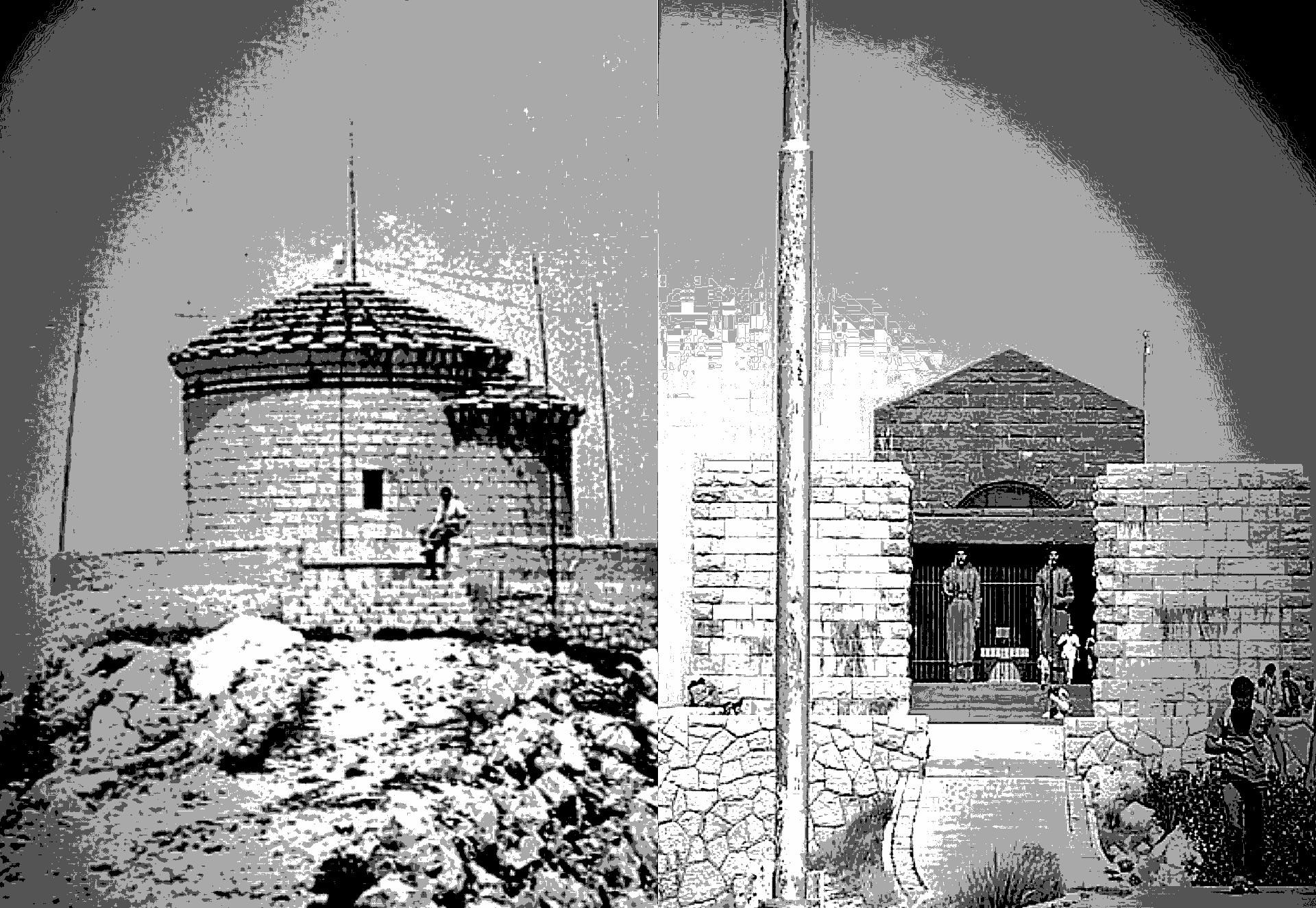 """,,Crnogorka"""" 1885. Lovćenu: Zdravo da si care Srbinovih gora, oltara srpskog braniču i štite"""