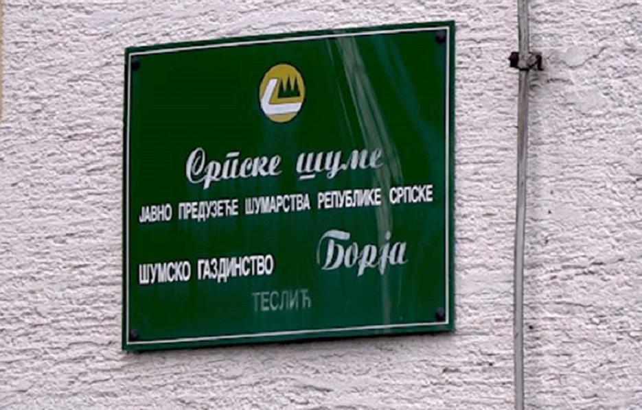 """ŠG """"Borja"""" Teslić uspjelo da smanji akumulirane gubitke"""